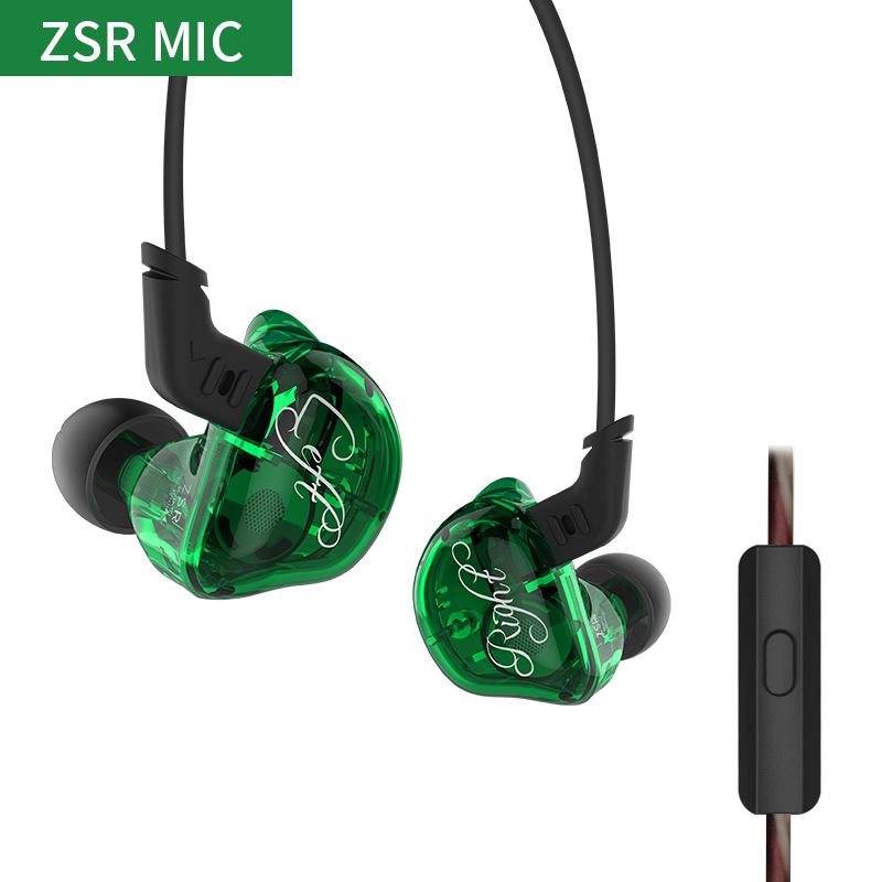 2018 newest KZ ZSR 2DD 4BA Earphone 6 units Driver Hifi Hybird Headphones In Ear Monitors Sport Detachable Headset for iphone kz ates ate atr hd9 copper driver hifi sport headphones in ear earphone for running with microphone game headset