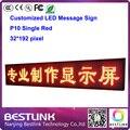 32 * 192 пикселей из светодиодов рекламного щита знак p10 помещении один красный цифровой из светодиодов тв p10 из светодиодов модуль электронный перемещение
