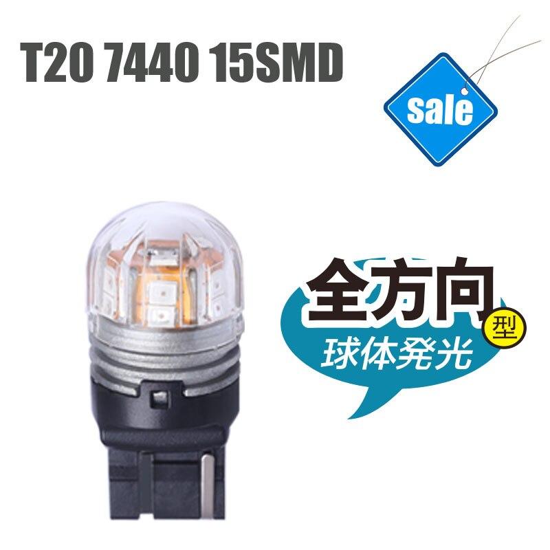 T20 7440 15SMD W3X16D LED Automobile Reverse Lights Signal Lamp External Lights 3000K Red Lights DC 10V 36V