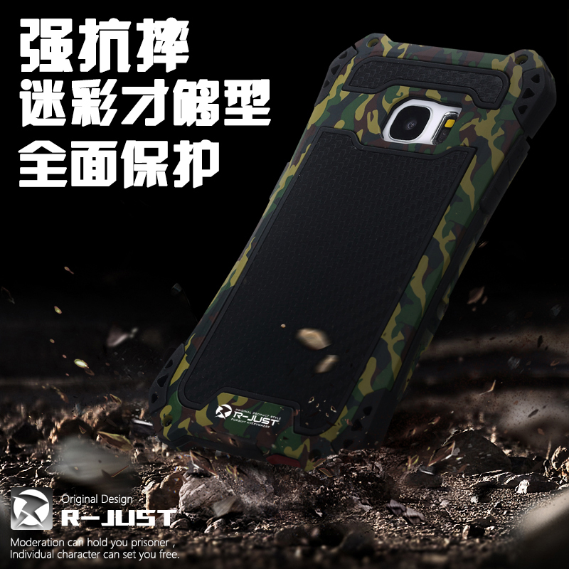 Camouflage AMIRA Series Dirt/Shock proof Armor Aluminum Metal Back cover case For Samsung s7 Phone Shell + tempered glass R just