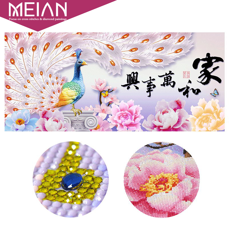 Meian Special Diamond Embroidery Full DIY Harmony Family Peacock Diamond Painting Cross Diamond Mosaic Bead Picture