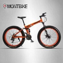 LAUXJACK 26 4 0 font b mountain b font bike font b bicycle b font dual