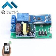 Модуль реле 1 канал SPP Беспроводной Bluetooth Управление TTL последовательный цикл таймер с Мощность Памяти DC 5 В телефон дистанционное управление