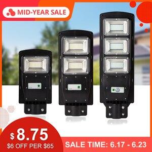 LED Street Light 30/60/90W LED