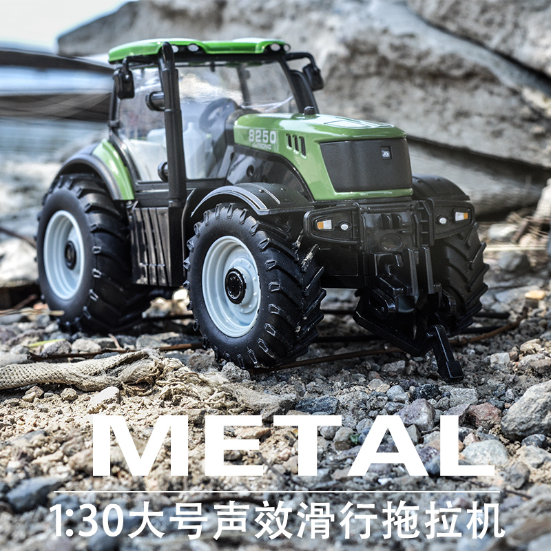 Image 5 - Farm Vehicles Car Model Engineering Car Model Tractor Engineering Car Tractor Toy Model For Children Action Figure Toys-in Diecasts & Toy Vehicles from Toys & Hobbies