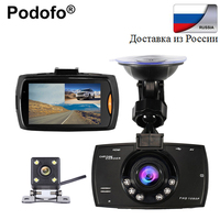 Podofo Car DVR Dual Camera G30 Video Recorder Registrator Full HD 1080P Dash Cam With Backup