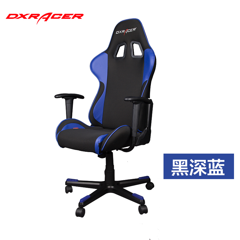 office pc chair king product officegaming gaming oh black grey series carbon dxracer