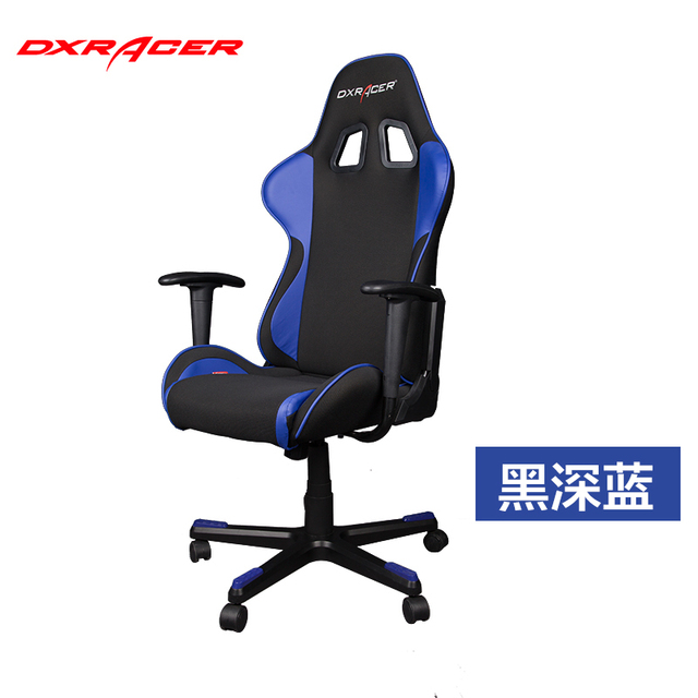 dxracer fc11 office chair game computer chair home wcg gaming
