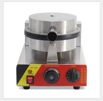 Omelet machine commercial household food machine children's supplementary oven Snacks equipment 220v Stainless steel
