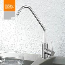 Выборг 304 нержавеющая сталь свинцово-free кухня питьевой воды фильтр смеситель система фильтрации очиститель кран для фильтрованной воды 403