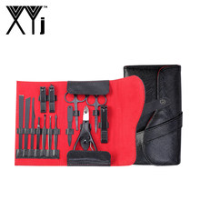 XYj Professional Stainless Steel Nail Clipper Travel Grooming Kit Nail Tools Manicure Pedicure Set 14 Pcs with Luxurious Case(China)