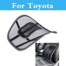 Car Seat Cushion Lumbar Waist Back Support Pillow For Toyota Corolla Camry Solara Celica Celsior Century Corolla Fielder