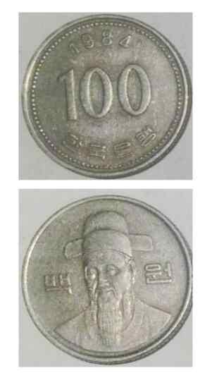 24 MM Coréia Do Sul Atual 1983-Present 100 Won Coin Yi Sol-pecado Radom Ano