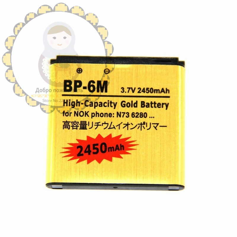 BP-6M 2450mAh High Capacity Gold Battery For <font><b>Nokia</b></font> N93 N73 9300 <font><b>6233</b></font> 6280 6282 3250 BP 6M Mobile <font><b>Phone</b></font> + Tracking Code