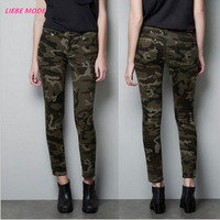 2017 Army Fashion Women Camo Pants Female Casual Military Trousers Tight Elastic High Waist Camouflage Pencil