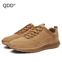 ללכת בנעליים שלך! מומלץ מאוד קל משקל הזרקה גברים נעלי הליכה, נעלי גברים בלעדי לביש.