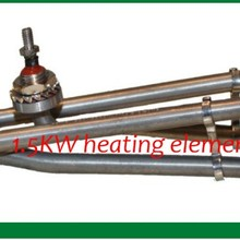 LX 1.5KW heater element,Fits for 1.5 kw H15-R1 H15-R2 H15-R3