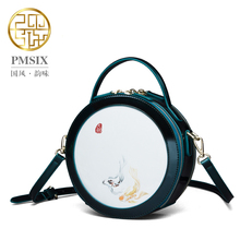 Pmsix 2017 New Women Small Round Bags Cowhide split Leather Handbags Chinese style Shoulder Bag 220014