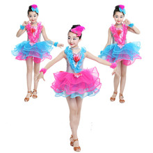Girls ballet new childrens performance clothing female princess fluffy skirt stage Latin dance sequins