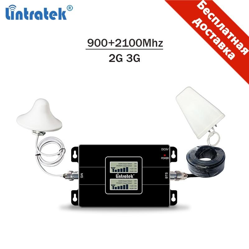 Lintratek 2G 3G amplificateur de Signal GSM 900 3G 2100 amplificateur 2G 3G répéteur de Signal GSM 3G 900 2100 double bande 65dB KW17L-GW #6.3