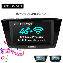 SINOSMART 2.5D IPS 1G/2G/4G Optional Car GPS Navigation for Volkswagen Touran/Passat 2016-2018 Support OBD 2 Bluetooth(China)