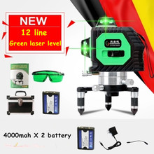 Professional 12 Line 3D laser level 360 Vertical And Horizontal Laser Level Self-leveling Cross Line 3D Laser Level Green line
