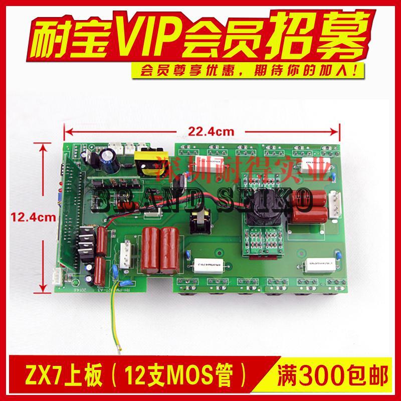 Electric Welding Machine Parts Inverter Manual Repair Circuit Board Zx7 Dual Voltage Board
