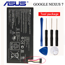 Batterie d'origine ASUS C11-ME370T pour ASUS ME370T ME3PNJ3 GOOGLE NEXUS 7 Table PC batterie d'ordinateur portable Wifi + 3G Version 4270mAh(China)