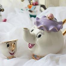 Мультфильм красота и чудовище чайный набор чайный горшок чашка Mrs Potts Chip Bela E A Fera чайник кружка часы когсворт креативный Рождественский подарок