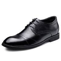 Clearance Men Elevator Shoes Black Leather Derby Formal Dress Shoes Height Increasing 6.5CM For Wedding Party