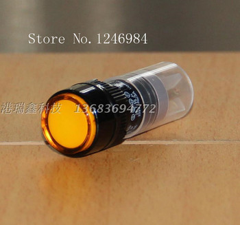 [SA]P16LAR1-1AB Taiwan Progressive Alliance round yellow button with lock single button normally open normally closed switch DEC