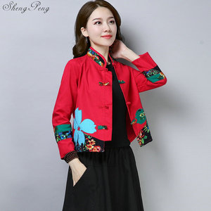 Image 4 - Traditional chinese clothing for women cheongsam top mandarin collar womens tops and blouses oriental China clothing V1362