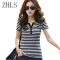 Plus Size Women T-shirt New 2016 Summer Fashion Casual Striped short Sleeve t shirt Ladies' elegant black white Shirt Tops