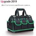 2018 neue Werkzeug Tasche Oxford Tuch Wasserdichte Werkzeug Tasche Elektriker Tragbare Multi Funktion Arbeit Tasche Utility Tasche Werkzeug Veranstalter