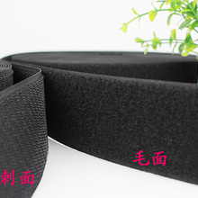 5m/lot 5cm black white red stitch nylon magic sticky hook and loop adhesive fast