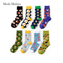 Moda Mulaya 2019 Latest Harajuku Men's Socks Men 100% Cotton Food Egg Apple Hamburger Sushi Doughnut Novelty Mens Socks for Gift