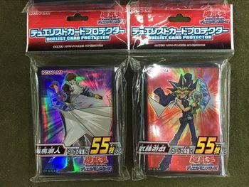 Original KONAMI Yugioh Card 55pcs/set SDY3/SDK3 Card Protector /card Sleeves for Yu-Gi-Oh Trading Card Game