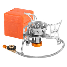 цены Portable Windproof Camping Gas Stove Outdoor Cooking Stove Foldable Split Burner with Gas Conversion Head Adapter
