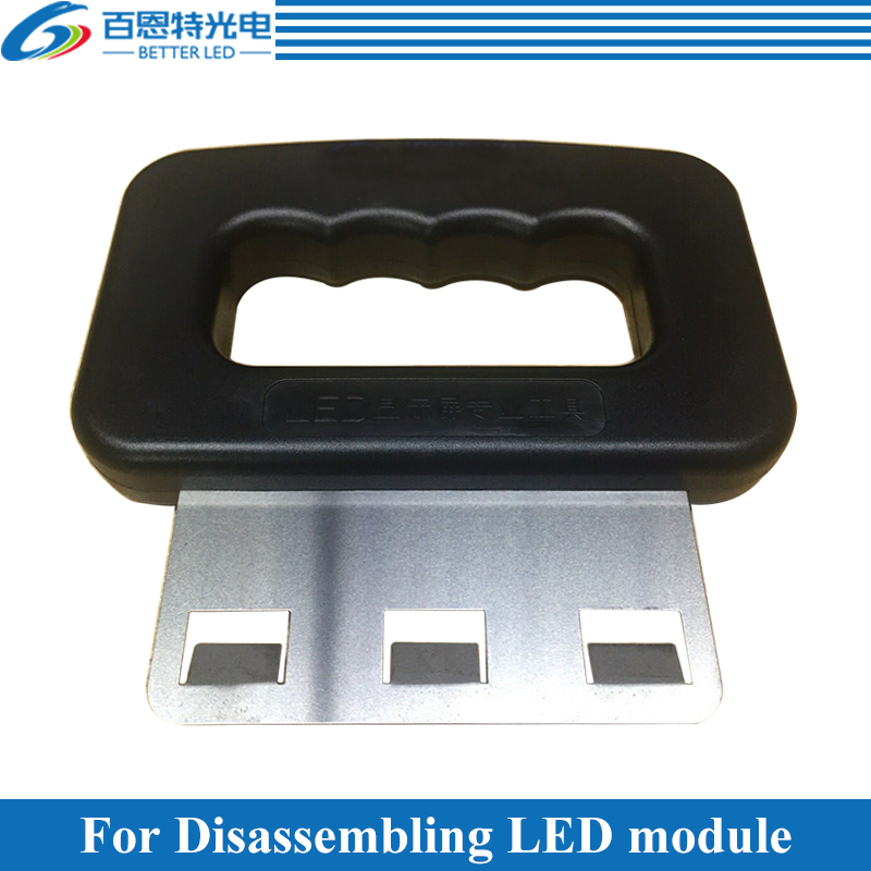 Good Front maintenance tool For Disassembling LED Display module