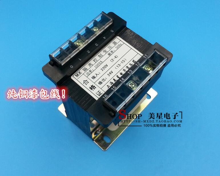 24V 4A Transformer 220V input Isolation transformer 100VA Control transformer copper Safe anti-interference usb isolation anti interference usb hub adum4160