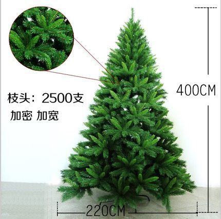 free shipping 4m artificial christmas tree 400cm super large xmas trees new year decoration 2500t branches