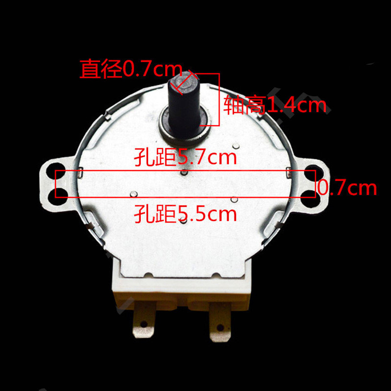 Turntable Synchronous Motor GAL-5-30-TD 30V 4W for GALANZ Microwave Accessories