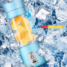 380ML Portable Electric Juice Cup Rechargeable Water Bottle Multifunction Fruit Vegetable Tools Blender Juicer With Tea Infuser