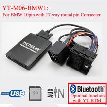 Yatour samochód zmieniarka cyfrowa radio samochodowe MP3 odtwarzacz dla BMW Mini Rover 75 17-pin okrągły E46 E36 E39 E38 X3 X5 Z3 Z8 Mini R5X tanie tanio CN (pochodzenie) Aluminum 800*480 Odtwarzacze mp3 0 4kg 90mm*65mm*15mm YT-M06-BMW1 english Black 1 din NONE USB SD AUX IN