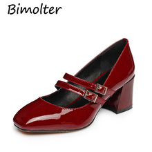 Bimolter Women Patent Leather Mary Jane Shoes Wine Natural Cow Pumps Squared Toe Classic Thick Heels NB050