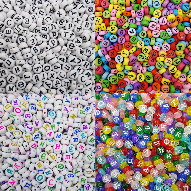 For Necklace Bracelet Hot Sale 100 Pcs/Lot Wholesale Russian Letter DIY Loose Beads Flat/Square New Acrylic