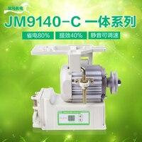 flat car motor energy saving single phase brushless speed regulating motor 220V accessories household old quiet sound