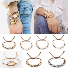 Handmade Natural Adjustable Hot Sale Party Beaded Rope 1PC Girls 9 Colors Bracelet Zircon Dissymmetry Shell Exquesite Alloy Knit