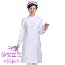 Рабочая одежда Униформа одежда рабочие халаты для косметолога салонов красоты Рабочая одежда медсестры униформа аптека Do308