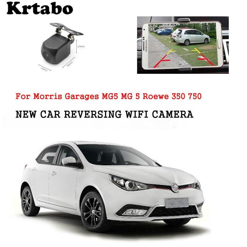 Caméra arrière sans fil de voiture pour les Garages Morris MG5 MG 5 Roewe 350 750 caméra de Vision nocturne de voiture caméra HD CCD vision nocturne étanche